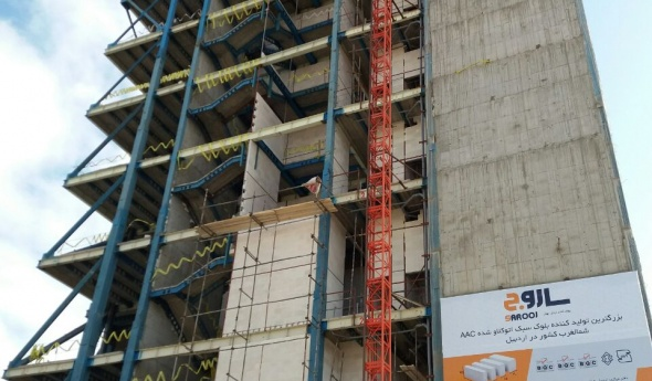 ساختمان نظام مهندسی اردبیل